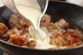 クリームキノコパイの作り方2