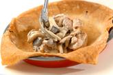 クリームキノコパイの作り方4
