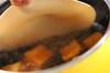 厚揚げとシイタケの卵とじの作り方の手順4