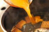 厚揚げとシイタケの卵とじの作り方2