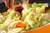 キャベツのアンチョビ炒めの作り方7