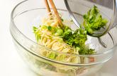 セロリとカニのスパサラの作り方4