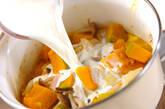 カボチャのミルクスープの作り方4