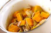 カボチャのミルクスープの作り方3