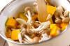 カボチャのミルクスープの作り方の手順2