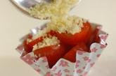 プチトマトのチーズ焼きの作り方2