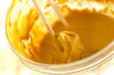 ホタテのカレー風味フライの作り方1
