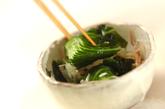 キュウリとエビのショウガ酢の作り方1
