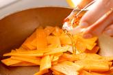 ニンジンの炒めなますの作り方2