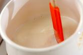 抹茶のムースの作り方1