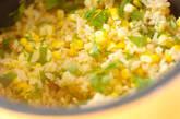 トウモロコシの炊き込みご飯の作り方3