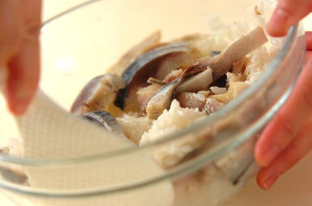 しめサバの混ぜ寿司の作り方の手順2