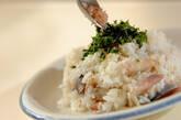 しめサバの混ぜ寿司の作り方3