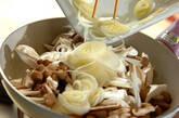 キノコの明太カルボナーラ風の作り方3