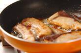 ブリの照り焼きの作り方3