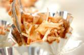 エノキとツナのカップ焼きの作り方3