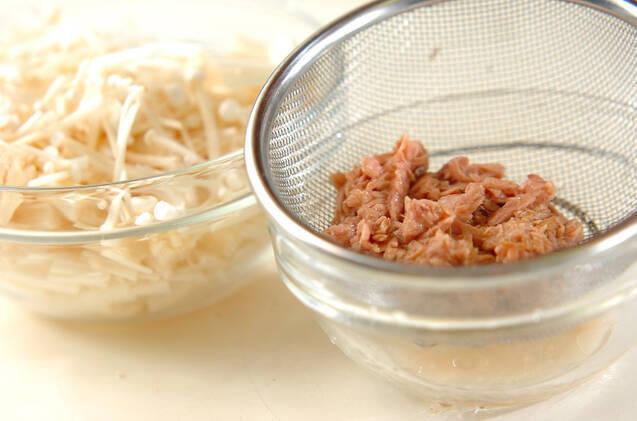 エノキとツナのカップ焼きの作り方の手順1
