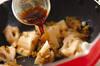 乱切りレンコンのザーサイ炒めの作り方の手順4