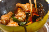手羽元とカボチャの香り煮の作り方9