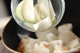 大根のみそバター炒め煮の作り方2