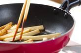 ゴボウの豚ロール焼の作り方4