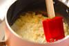 基本の蒸し鍋+明太チーズつけダレの作り方の手順2