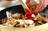 キノコのケチャップ炒めの作り方5