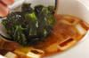 焼き白ネギとワカメのみそ汁の作り方の手順5