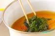 ワカメスープの作り方の手順3
