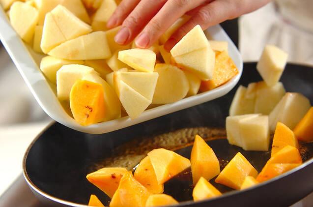 リンゴと柿のパイの作り方の手順4