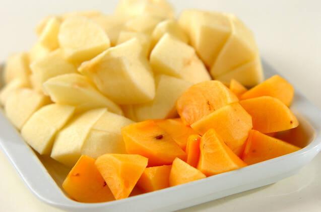 リンゴと柿のパイの作り方の手順2