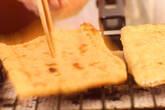 焼き油揚げのオクラがけの作り方2