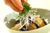 揚げナスの山椒風味の作り方7