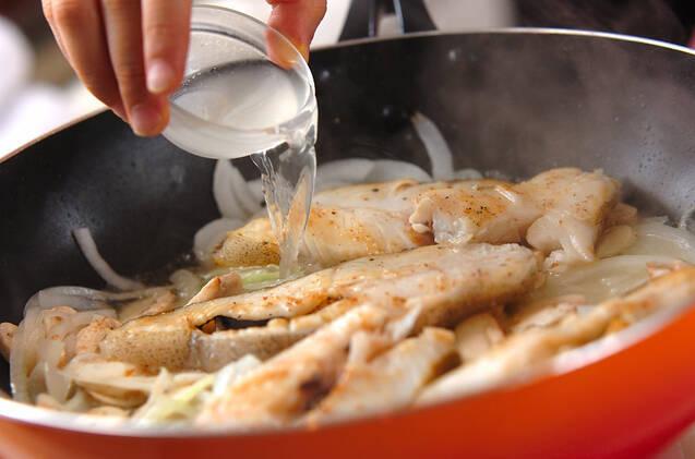 カラスガレイのレモン蒸しの作り方の手順5