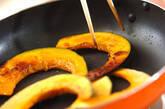 ニジマスと野菜のハーブ焼きの作り方7