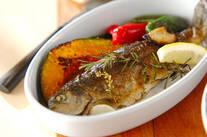 ニジマスと野菜のハーブ焼き