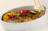 ニジマスと野菜のハーブ焼きの作り方10