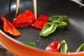ニジマスと野菜のハーブ焼きの作り方1