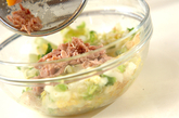 白菜とツナのゴマみそ和えの作り方1