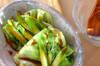 ゆでレタスサラダの作り方の手順