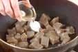板コンのおかか炒めの作り方1