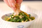 焼き塩鮭セットの作り方3