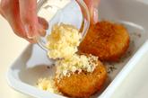 チーズ風味のコロッケの作り方1