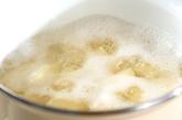 粉ふきイモのチリメン和えの作り方1