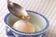 ふんわり温泉卵の作り方3