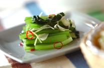 小松菜の水キムチ