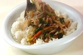 春雨入り中華丼の作り方3