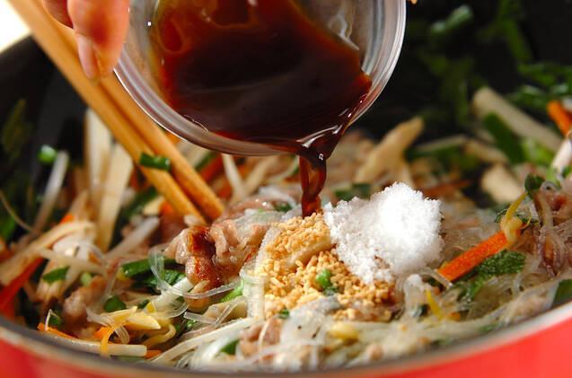春雨入り中華丼の作り方の手順10