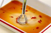 焼きシシャモの甘酢漬けの下準備1