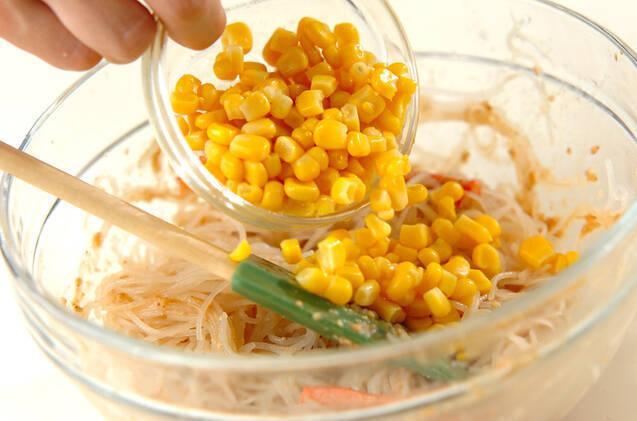 春雨のゴマ酢サラダの作り方の手順5